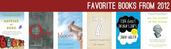 Favorite Books from 2012
